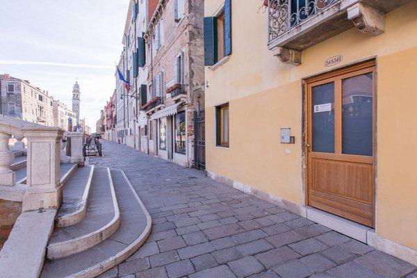 Al Bailo Di Venezia - фото 23