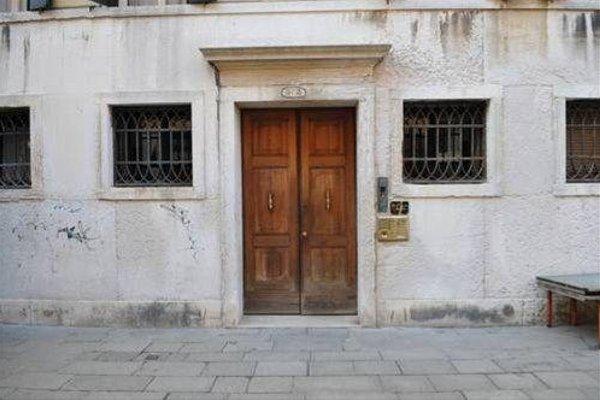 Casa Dolce Venezia - фото 73
