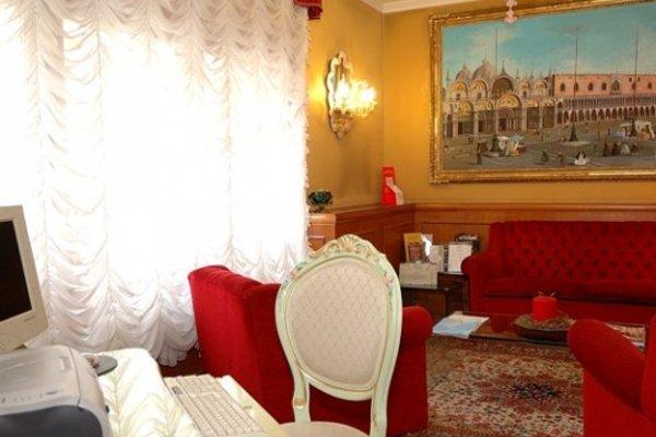 Hotel American-Dinesen - фото 5