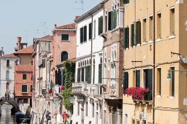 Alla Salute Hotel Venice - фото 23