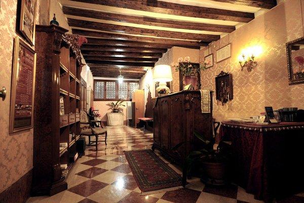 Hotel Mezzo Pozzo - фото 8