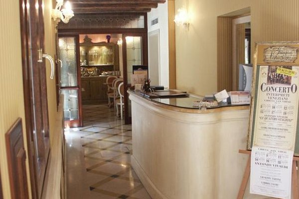 Hotel Ca' Dogaressa - фото 14