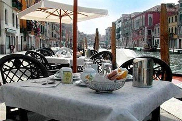 Hotel Ca' Dogaressa - фото 18