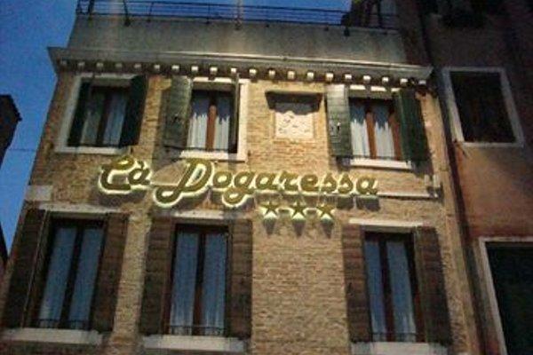 Hotel Ca' Dogaressa - фото 23