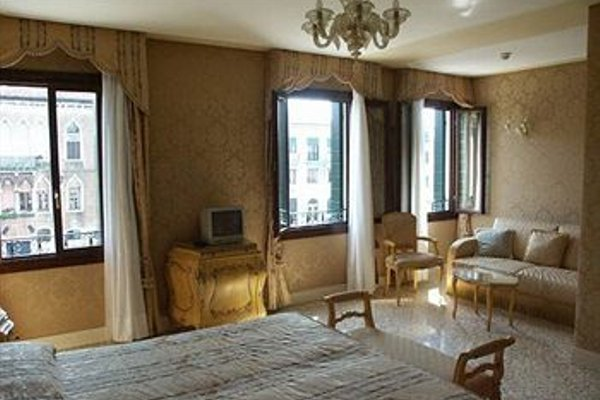 Hotel Ca' Dogaressa - фото 8
