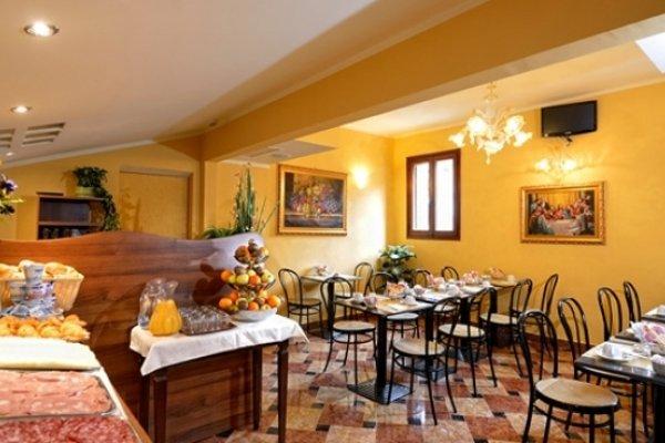 Hotel Citta Di Milano - фото 11