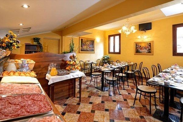 Hotel Citta Di Milano - фото 13