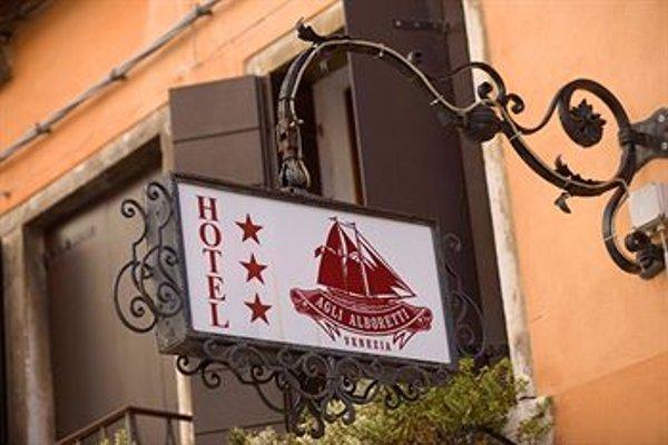 Hotel Agli Alboretti - фото 12