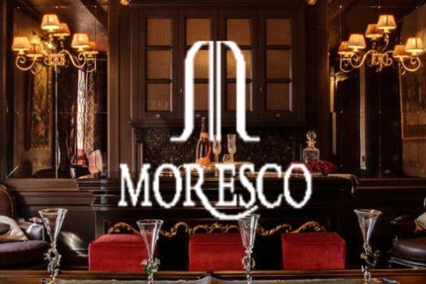Hotel Moresco - фото 8