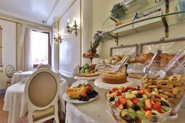 Hotel Arlecchino - фото 7