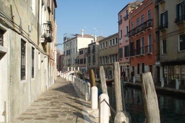 Casa Di Sara - фото 9