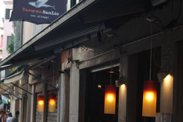 Taverna San Lio - фото 22