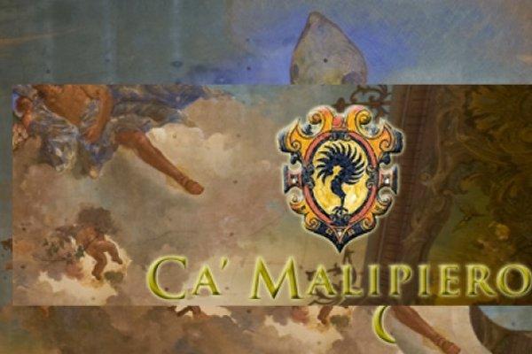 Residenza Ca' Malipiero - 17
