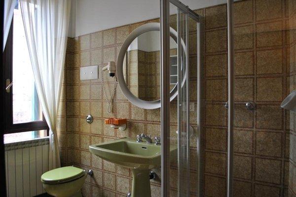 Verona House Aparthotel - фото 8