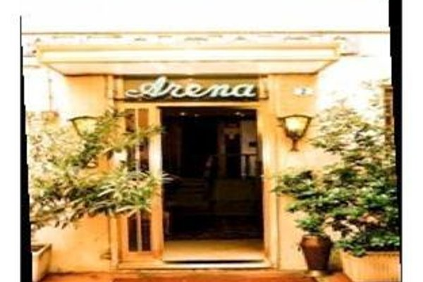Hotel Arena - фото 22