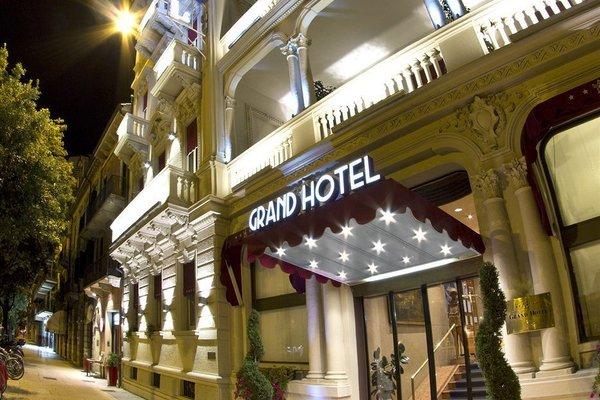 Grand Hotel Verona - фото 16