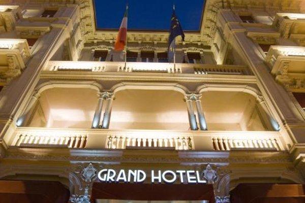 Grand Hotel Verona - фото 23