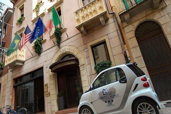 Hotel Giulietta e Romeo - фото 23
