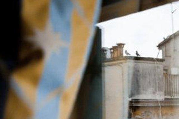 Residenza Giuseppe Verdi Verona - 21