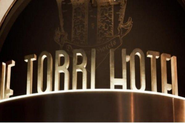 Due Torri Hotel - фото 17