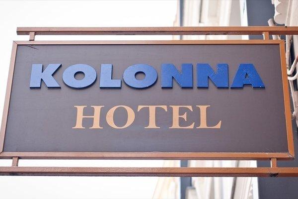 Kolonna Hotel Riga - фото 14