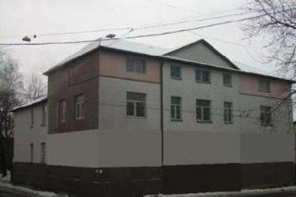 ROOMS FOR RENT GERDI- HOSTEL - фото 8