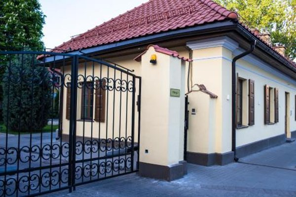 Dvaras - Manor House - 50