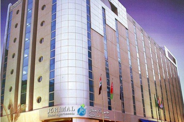 J5 RIMAL Hotel Apartments - фото 22