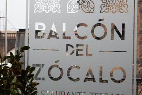 Hotel Zocalo Central - фото 16