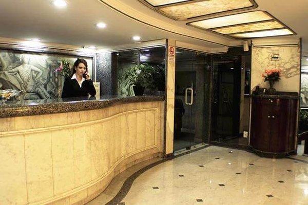 Hotel Century Zona Rosa - фото 15