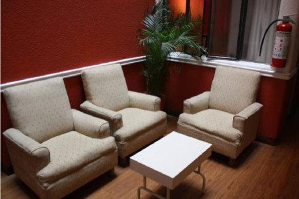 Hotel Ferrol - фото 5