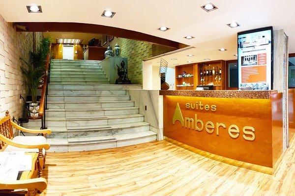 Suites Amberes - фото 15
