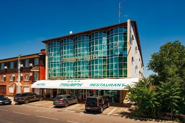 Гостиница Триумф - фото 21