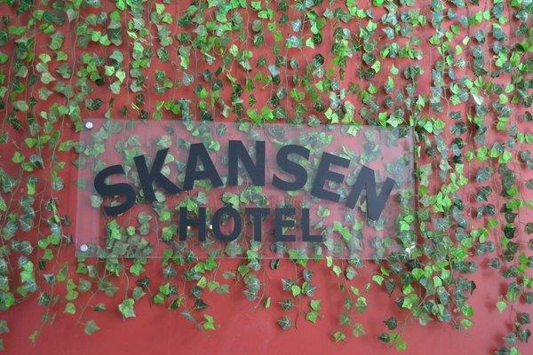 Skansen Hotel - фото 21
