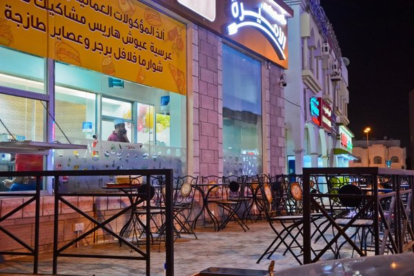 Al Maha International Hotel - 16