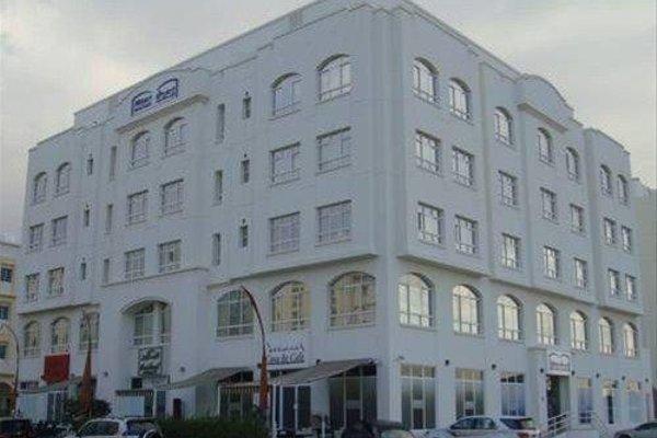 Midan Hotel Suites - фото 23