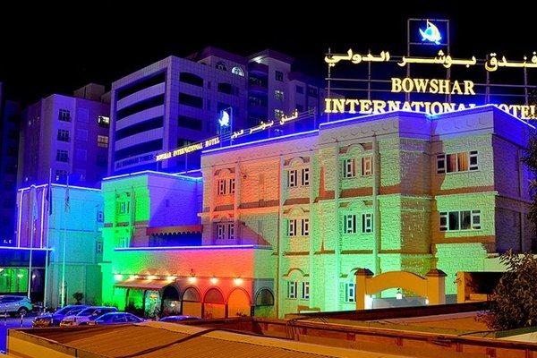 Bowshar International Hotel - фото 21