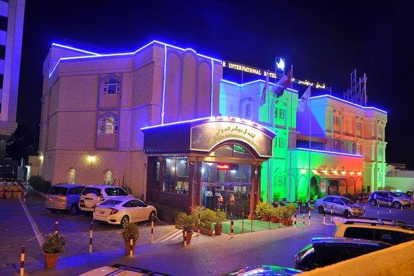 Bowshar International Hotel - фото 22