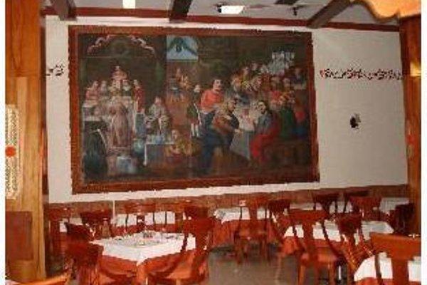 Hotel Royal Inka I - фото 12