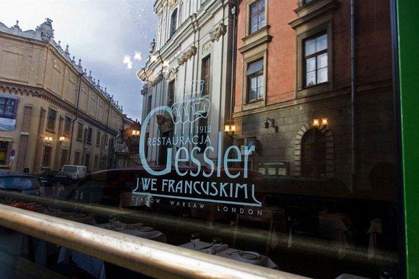 Hotel Francuski - фото 50