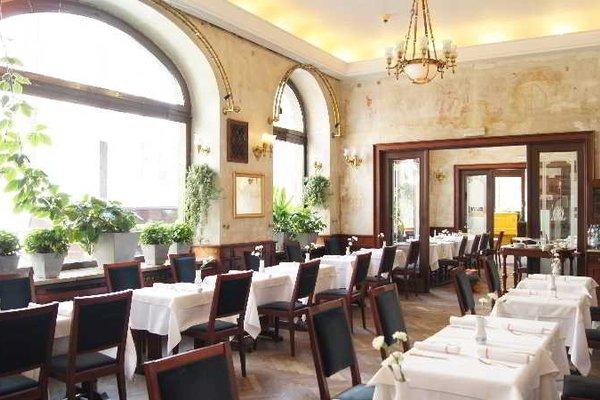 Hotel Francuski - фото 14