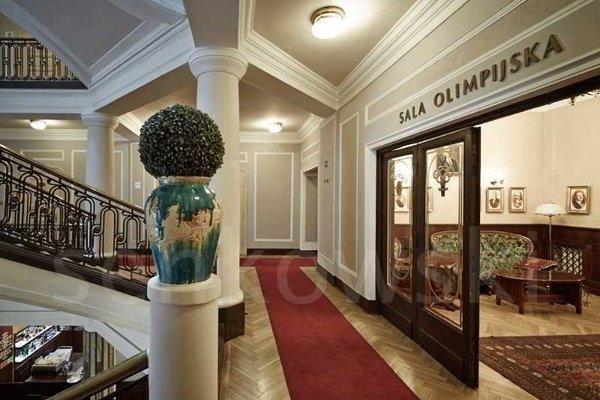 Hotel Francuski - фото 18