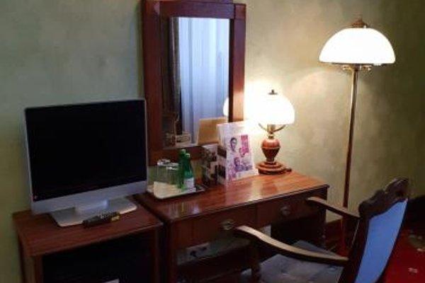 Hotel Francuski - фото 6