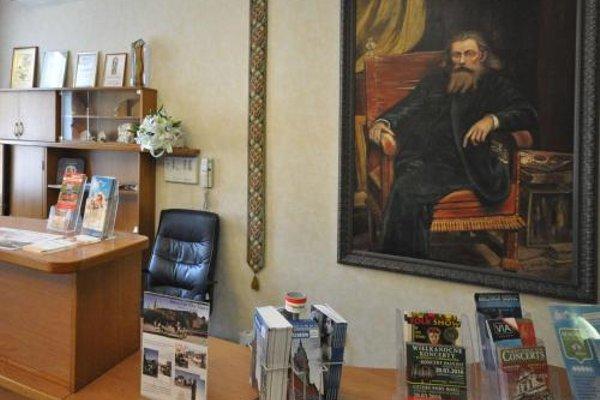 Hotel Matejko - фото 12