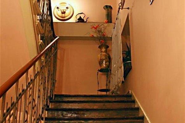 Pokoje Goscinne Rubens - фото 17