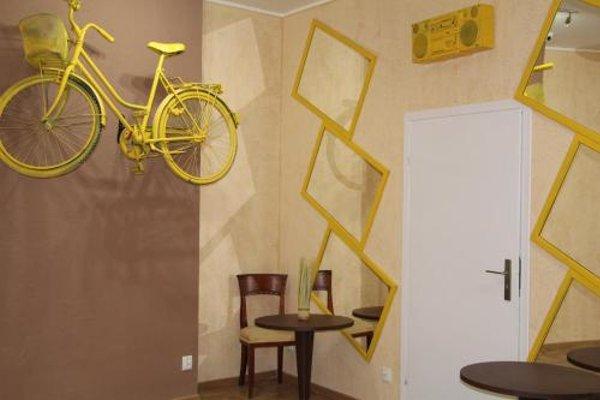 Giraffe Hostel - фото 22
