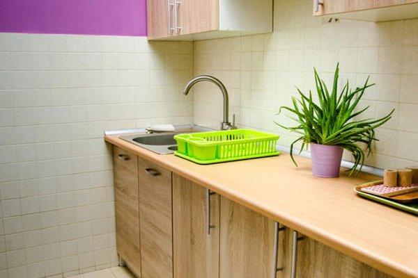 Green Hostel - фото 15