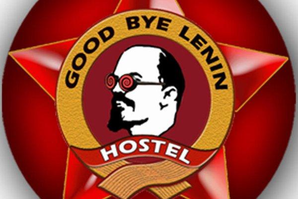 Good Bye Lenin Hostel - фото 18