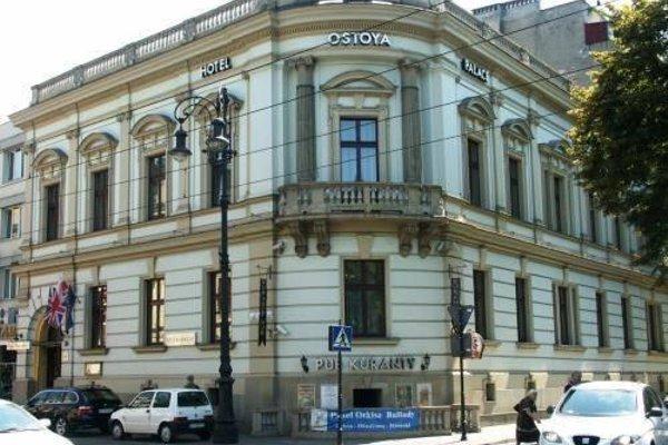 Ostoya Palace Hotel - фото 21