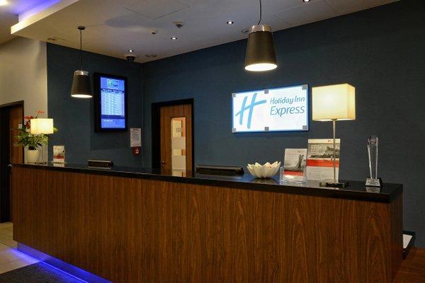 Holiday Inn Express Warsaw Airport - фото 15